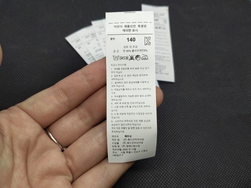 Mác vải giấy dùng làm mác hướng dẫn sử dụng